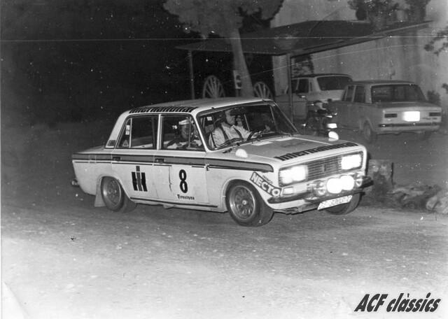 tarres-tits-8-girona-1974-1